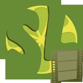 SL Trailer Hunter icon