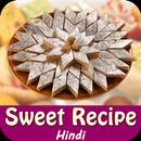 Sweets Recipes in Hindi APK