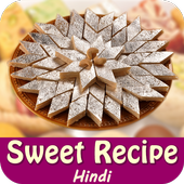Sweets Recipes in Hindi icon