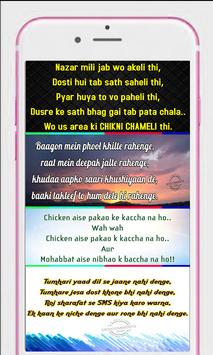 Botal Poetry 2018 - Hansna Mana Hy apk screenshot