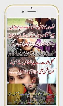 Shiddat Poetry 2018 - Deep Lovers poster