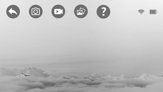 SWIFT screenshot 1