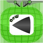 Swift Streamz Pro guide icon