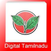 Digital Tamilnadu icon