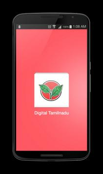 Digital Tamilnadu apk screenshot