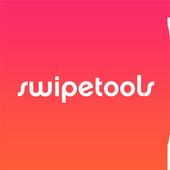 SwipeTools icon