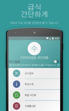수정인 poster
