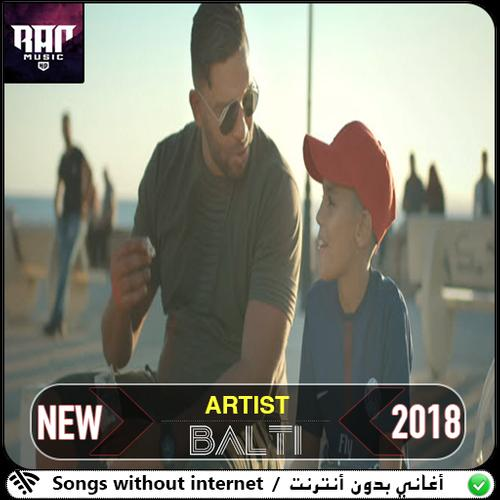 balti chafouni zawali mp3 free download