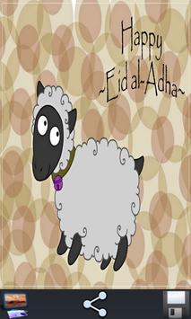 صور عيد الاضحي poster