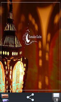 صور رمضان screenshot 4