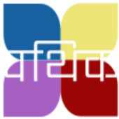 Pathik Tourist Tracking System icon
