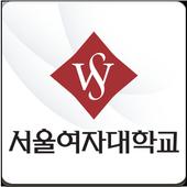 서울여자대학교 취업통계관리 icon