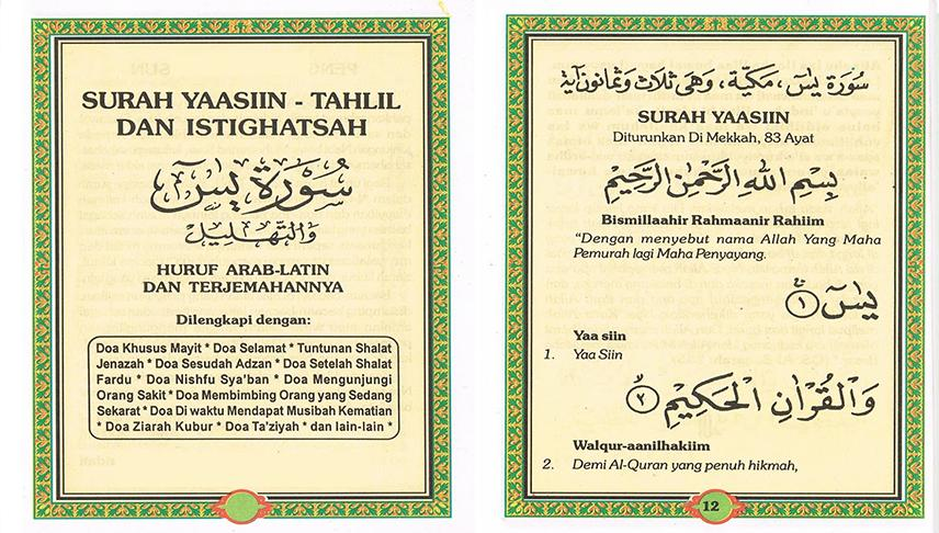Surat Yasin Tahlil For Android Apk Download