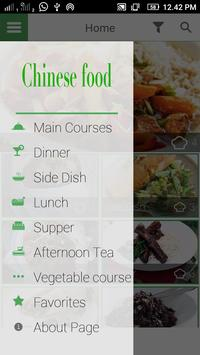 Chinese food recipes app apk download free books reference app chinese food recipes app apk screenshot forumfinder Gallery