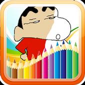 Shincan Coloring Book Free icon