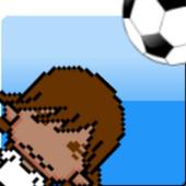 Soccer Heading King icon