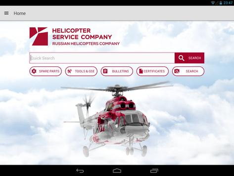 HSC-Helicopter service company apk screenshot