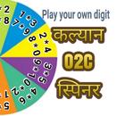 Kalyan O2C spinner APK