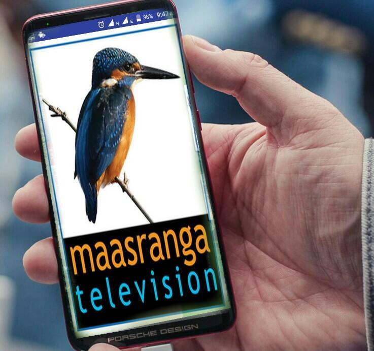 Maasranga TV HD LIVE for Android - APK Download