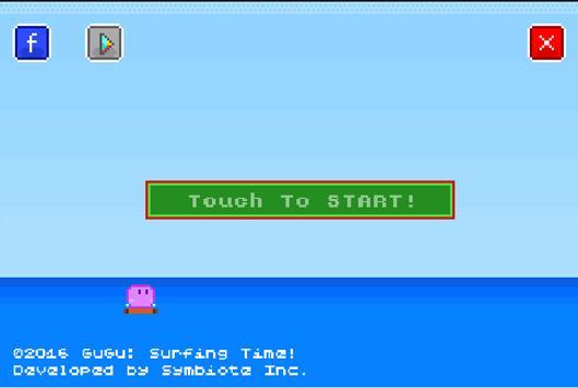 GuGu: Surfing Time! screenshot 5