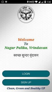 Swachh Vrindavan apk screenshot