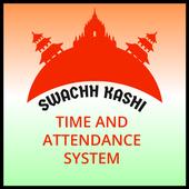 Swachh Kashi Attendance icon