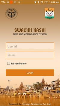 Swachh Kashi Attendance screenshot 1