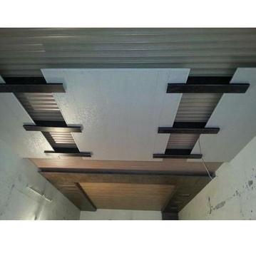 PVC Ceiling Design screenshot 7