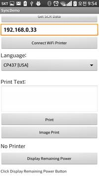 (주)싱크라운-SYNC_PRINTER apk screenshot