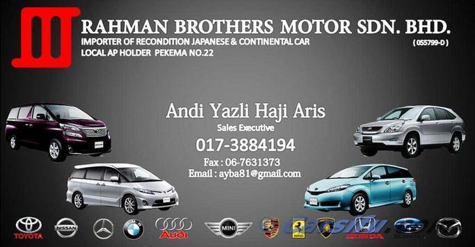 ARcar poster