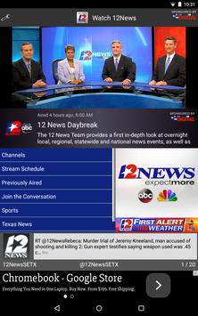 Watch 12News screenshot 3