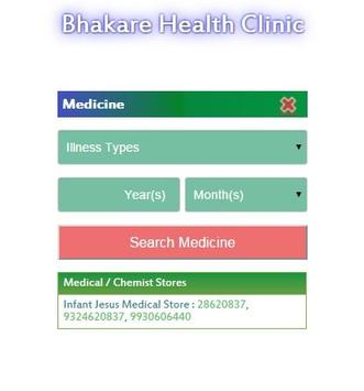 Your Health screenshot 1