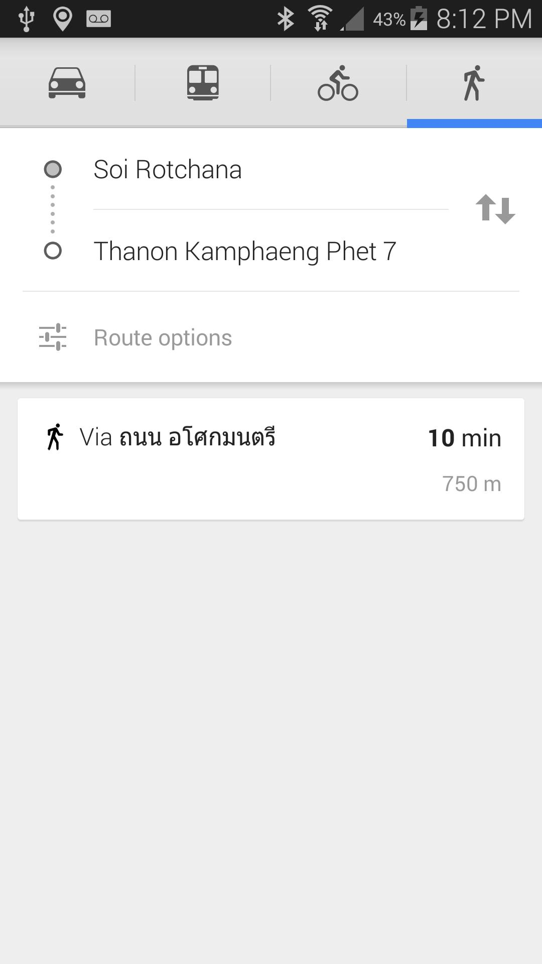 Bangkok Airport Link poster