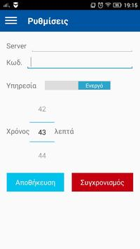 Synectics Contact Sync screenshot 1