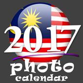 Malaysia Calendar HD Photo icon