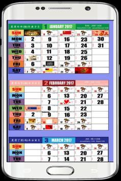 Malaysia Calendar HD Photo screenshot 6