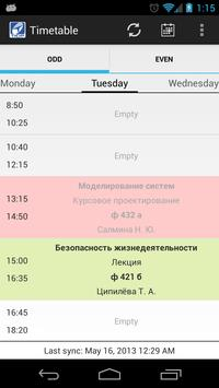 TUSUR Timetable screenshot 3