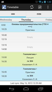 TUSUR Timetable screenshot 1
