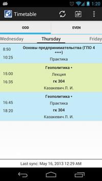 TUSUR Timetable screenshot 2