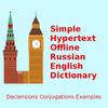 Русский гипертекстовый словарь для англоязычных иконка