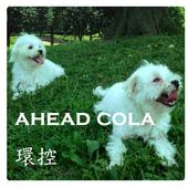 Ahead_Cola 環控系統 icon