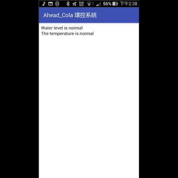 Ahead_Cola 環控系統 poster