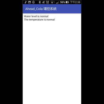 Ahead_Cola 環控系統 screenshot 1