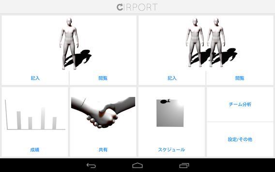 Cirport/サポート 剣道 スコアブック ポスター