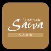 hair&make Sawa 佐久店アプリ icon
