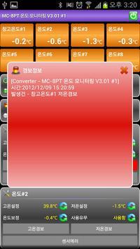 SYSnet X2 screenshot 5