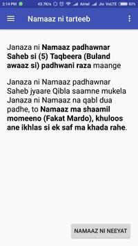 dawoodi bohra - Janaza Namaz screenshot 1