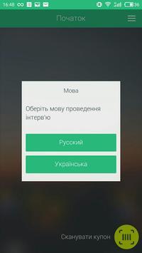 Syrex MSM Start screenshot 2