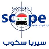 Syria Scope News icon