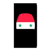 أسعار الموبايلات في سوريا أيقونة